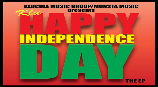 Independence Day Mixtape