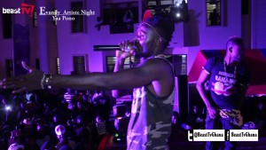 Yaa Pono performs at Evandy Hall Artist Night