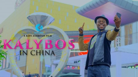Kalybos in China (Official Extended Movie Trailer)
