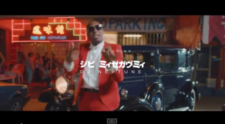 Stanley Enow – King Kong ft DJ Neptune (Official Video)
