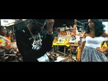 E.L – Mi Naa Bo Po (Official Video)