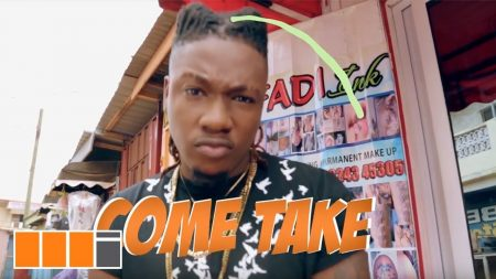Dahlin Gage – Come Take (Official Video)